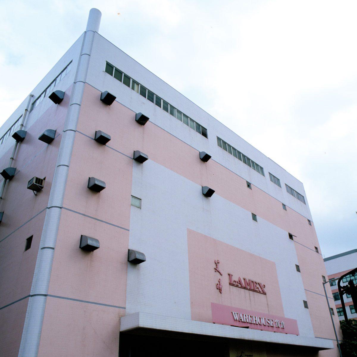 Lamex Warehouse at 28 On Chuen Street, On Lok Tsuen, Fanling, New Territories