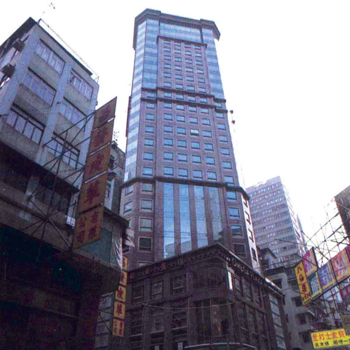 Omega Plaza at 151-121 Portland Street, Mongkok, Kowloon