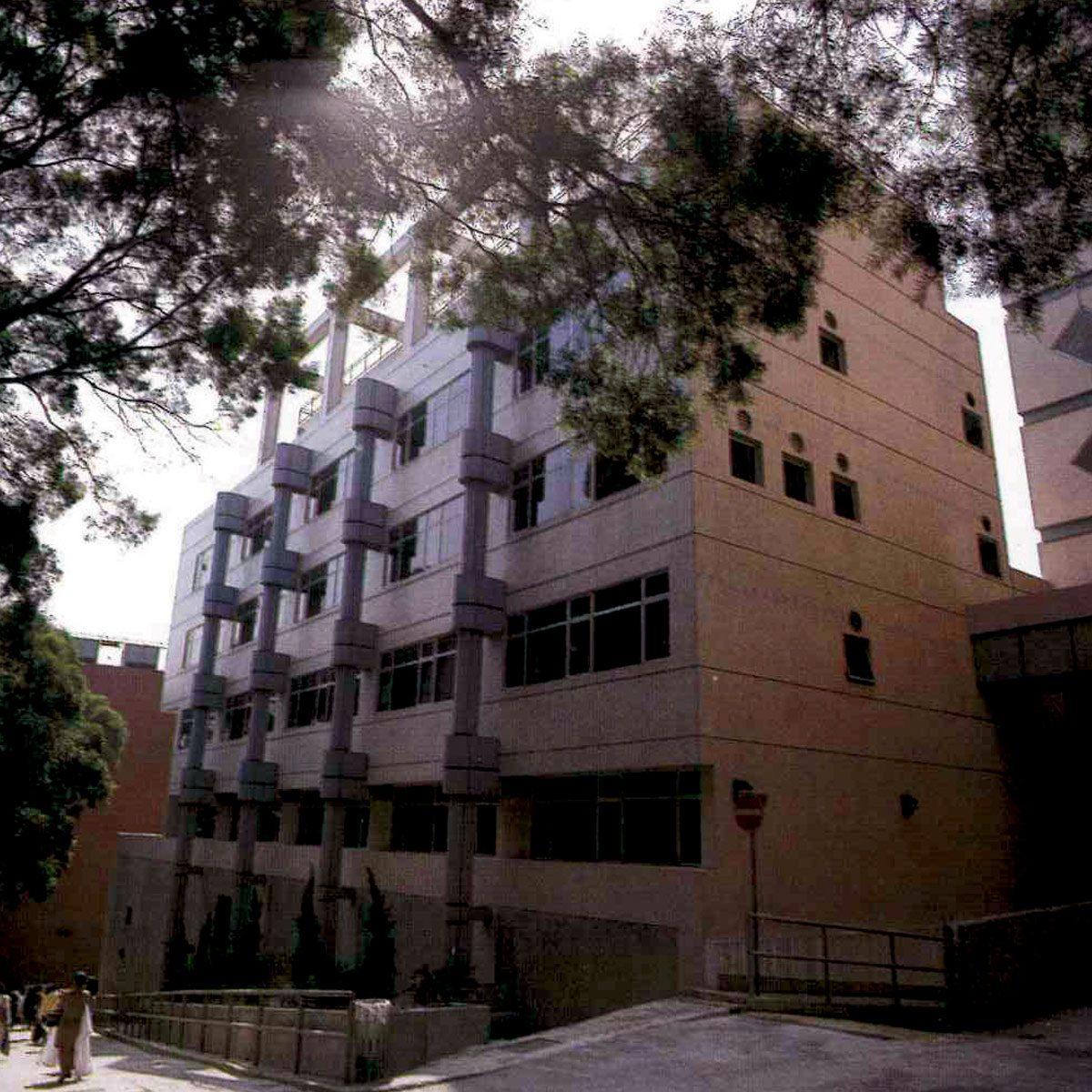 Au Shue Hung Building & Yeung Shui Sang Building of Hong Kong Baptist University at 224 Waterloo Road, Kowloon