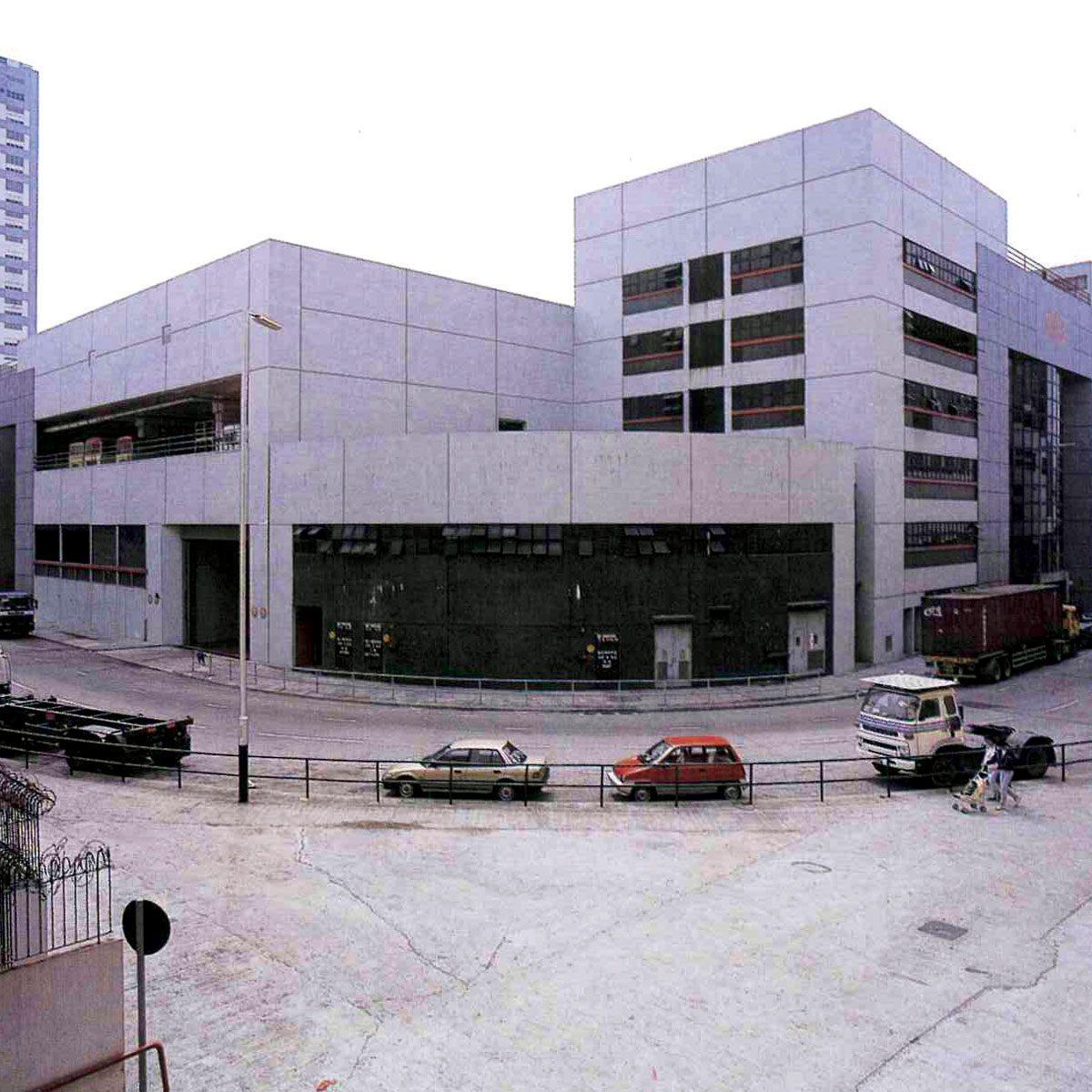 Bus Depot at 6 Yuen Shun Circuit, Shatin, New Terroities