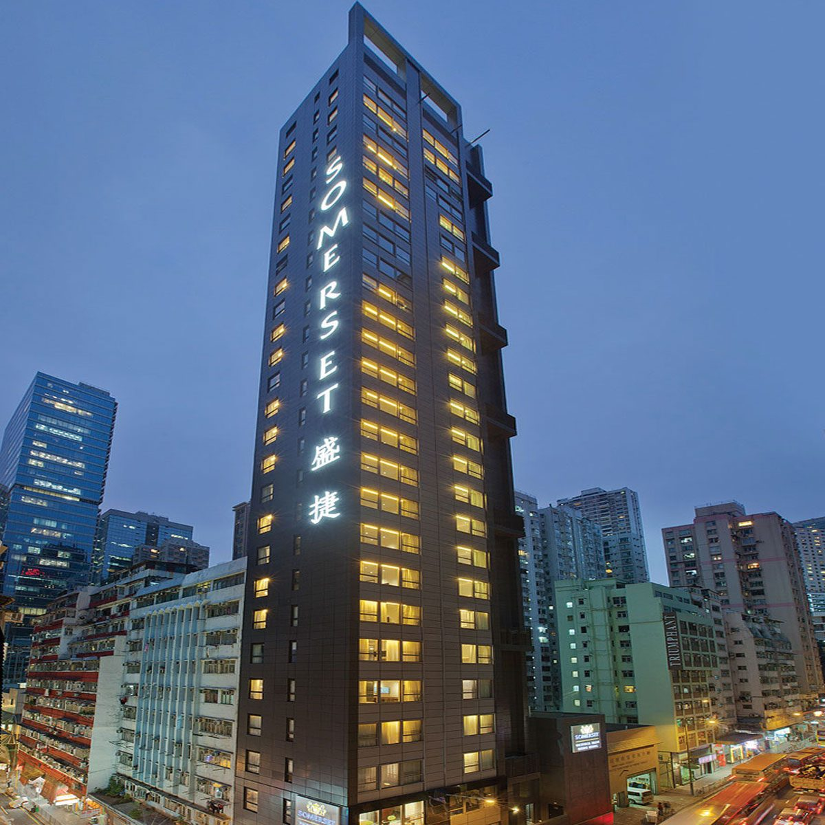 Somerset Victoria Park Hong Kong, Hotel Development at No. 118 Electric Road, Causeway Bay, Hong Kong
