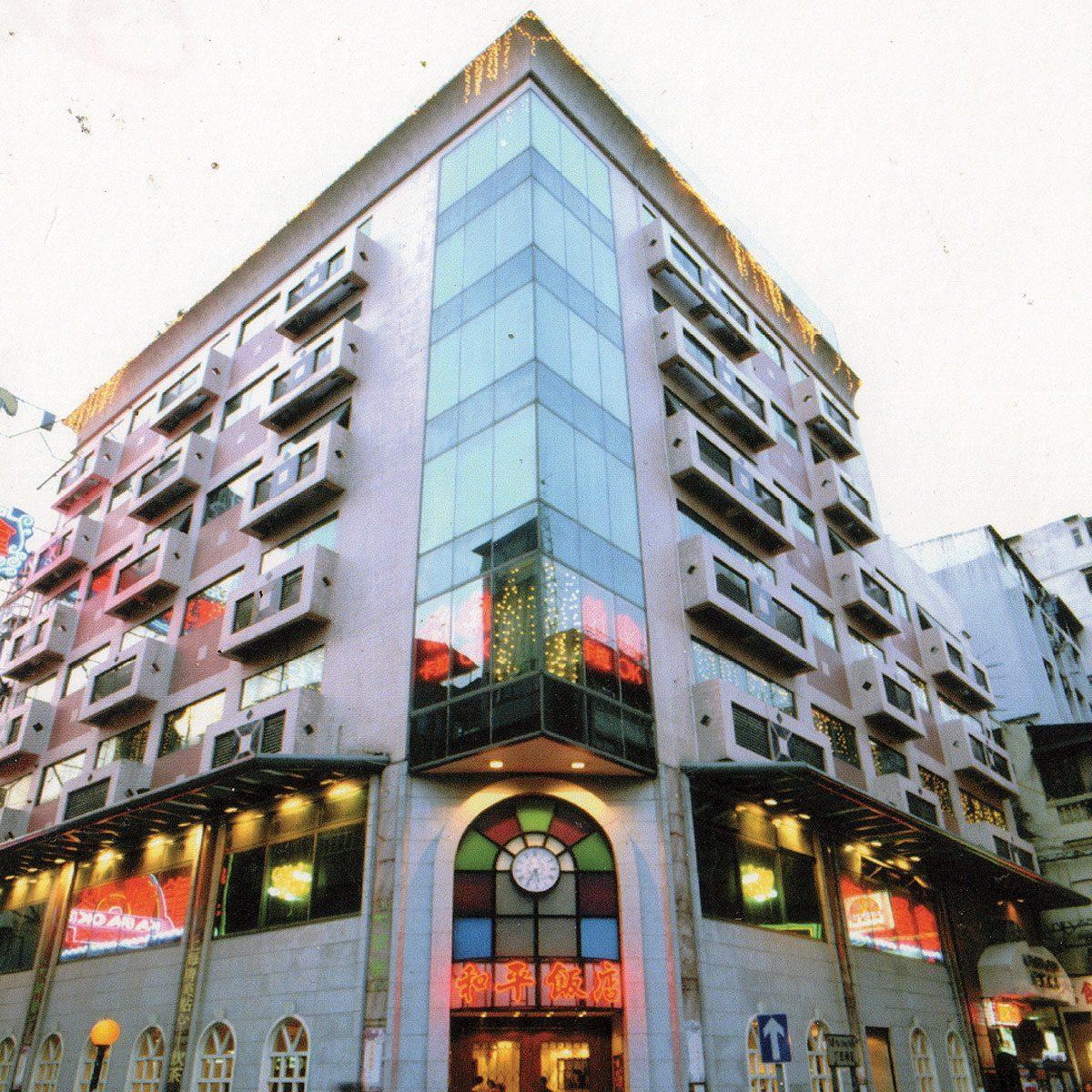 Bel Shine Centre at 40-42 Nga Tsin Wai Road, Kowloon City, Kowloon