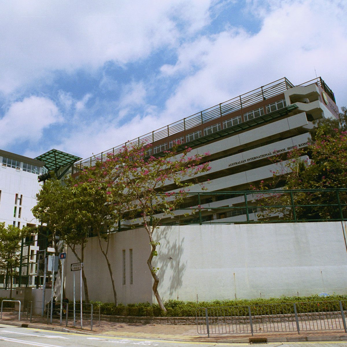 Australian International School, Design & Build Works for Swimming Pool Enclosure, and Addition of One Floor at 9/F., at 3A Norfolk Road, Kowloon Tong, Kowloon