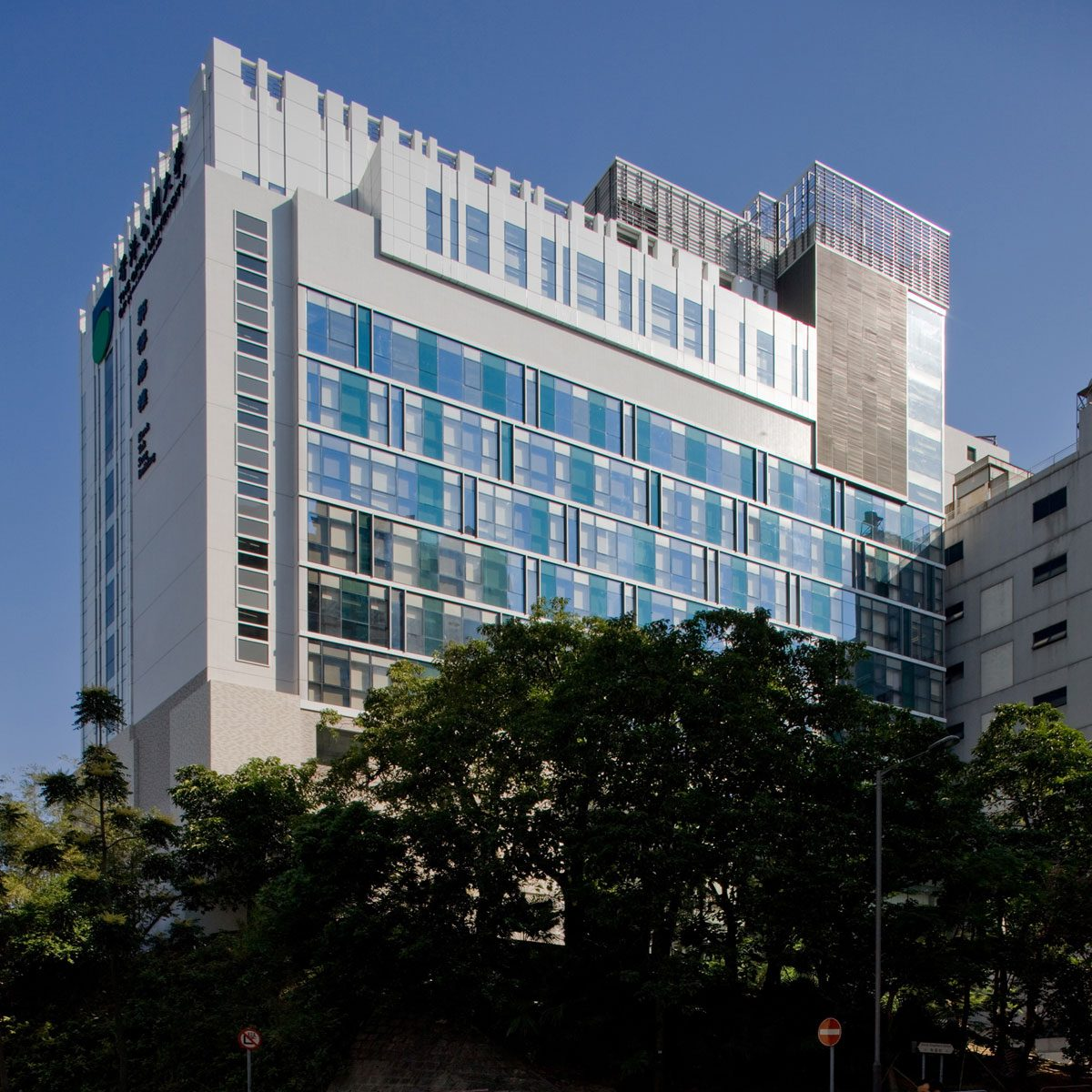 Open University of Hong Kong, The Phase II (Stage 1) Extension Works at 30 Good Shepherd Street, Ho Man Tin, Kowloon