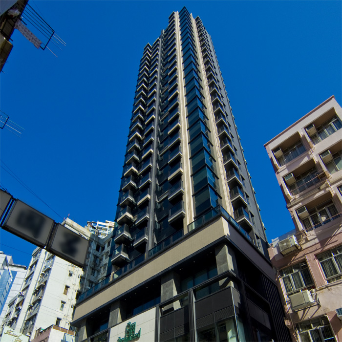 The Amused, Residential Development at 538 Fuk Wing Street, Cheung Sha Wan, Kowloon